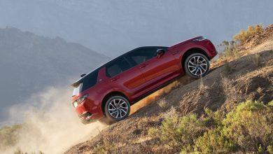 Photo of Land Rover Discovery Sport – das neue Multitalent für jeden Einsatzzweck: Kompakt, leistungsfähig und vielfältig talentiert